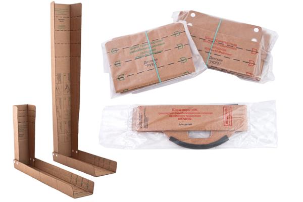 Комплект шин транспортных иммобилизационных складных однократного применения для взрослых и детей КШТИ-02-Медплант