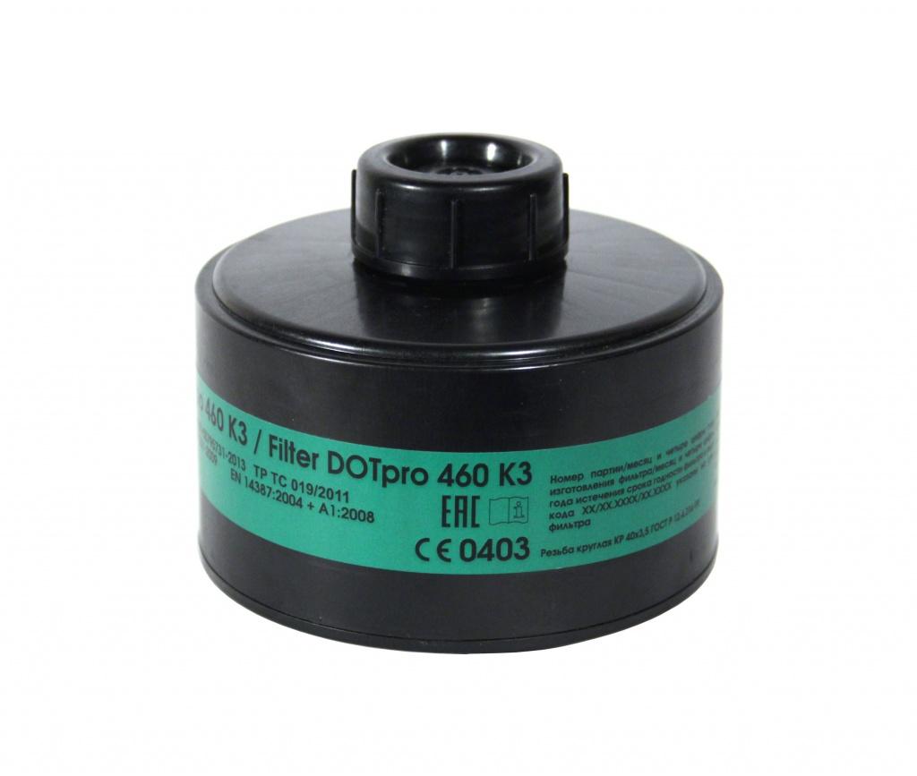 Фильтр для противогаза ДОТпро 460