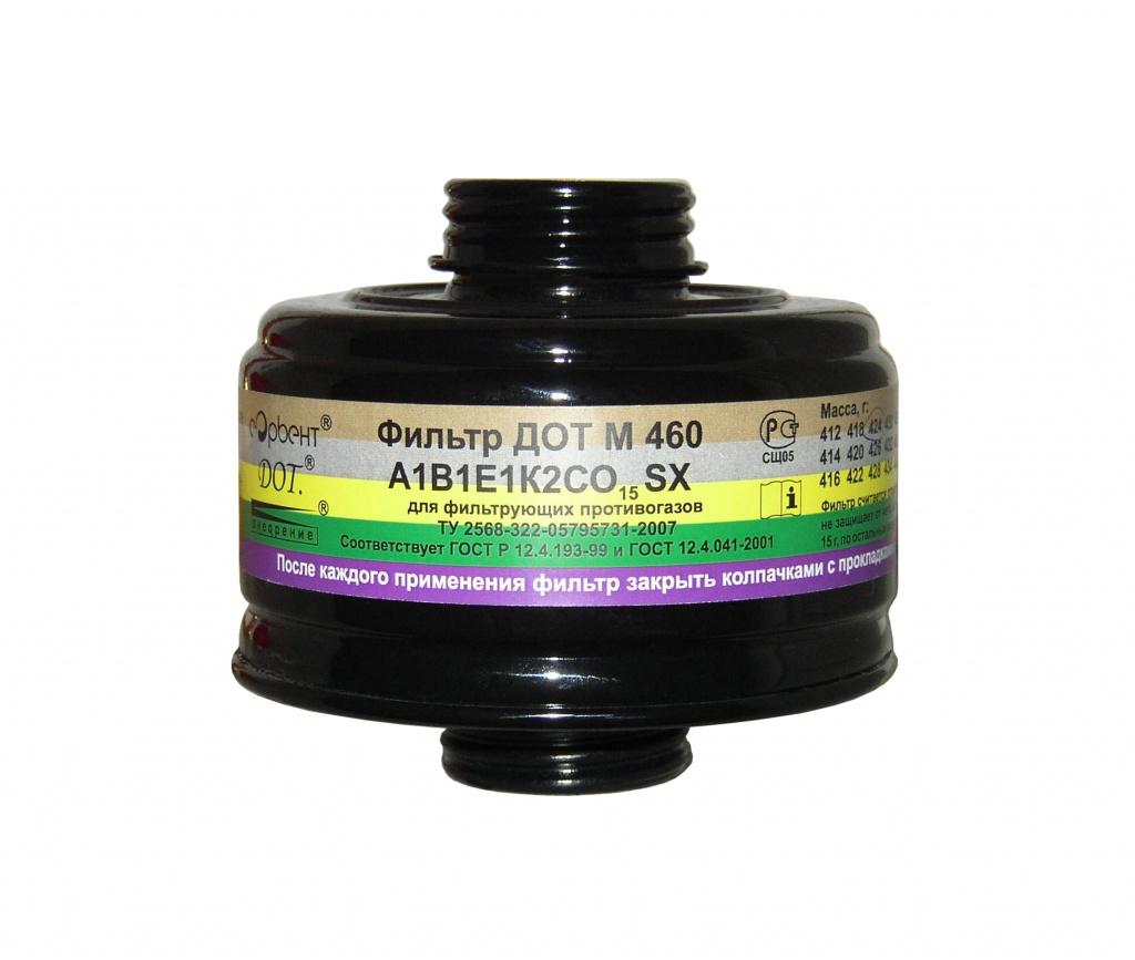 Фильтр для противогаза ДОТ М 460