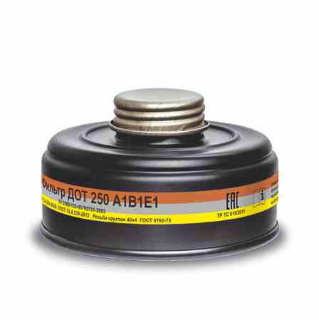 Фильтр для противогаза ДОТ 250