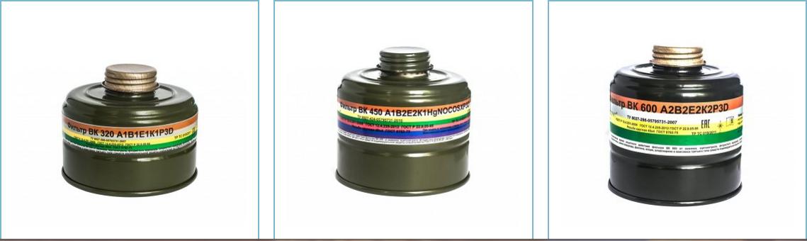 Фильтры комбинированные ВК-320, ВК-600, ВК-450