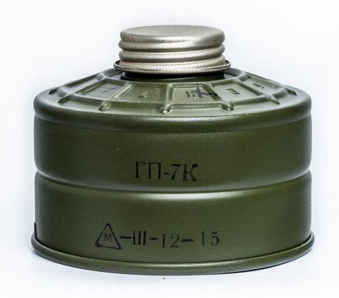 ГП-7К